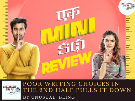 Ek Mini Katha review - 2nd half could have been much better