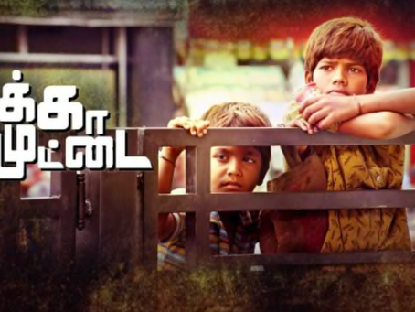Kakka Muttai - Lessons in Film Making and Life at Large