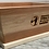 """Thumbnail: Engraved Small Wooden """"Madia"""" by VPN"""