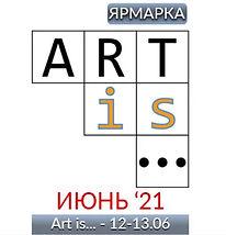 Art is.jpg