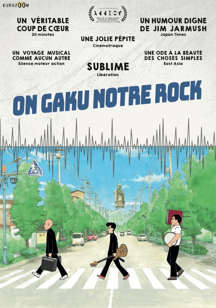 affiche film on-gaku