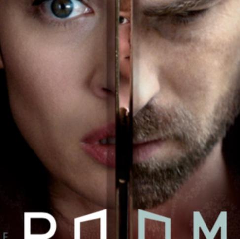 The Room. Sortie directement en VOD, le 7 mai