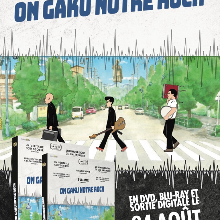 JEU CONCOURS. On Gaku : on the Rock !