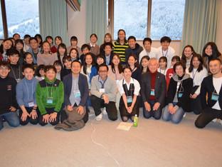 留学フェローシップ新潟・南魚沼キャンプ2019に参加・登壇しました。