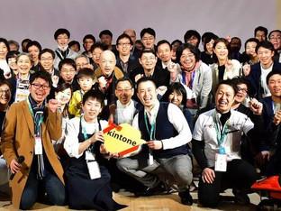 地域クラウド交流会(長岡)にて最多投票を頂きました。