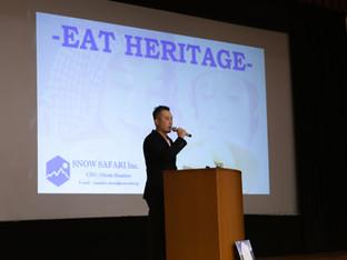 農林水産省主催ビジネスコンテスト「INACOME2020」決勝大会にファイナリストとして出場しました。