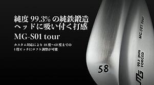 18-mgs01t-5555.jpg
