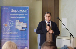 Выступление лектора из Волгограда