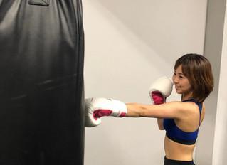 キックボクシングで得られる3つの効果、その1