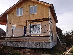 """Строительная компания """"Крепкий Дом"""""""