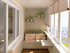 Балкон.jpeg