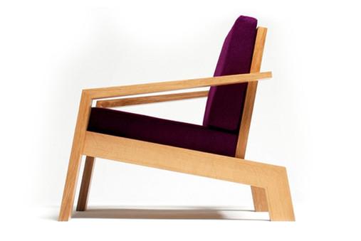 fauteuil-moderne-design-violet.jpg