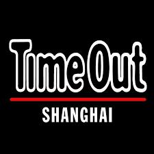 Timeout Shanghai