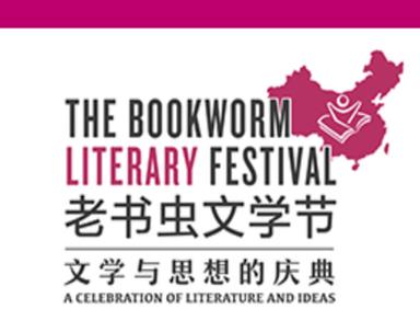 Bookworm Literary Festival