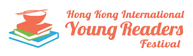 Hong Kong International Young Readers Festival
