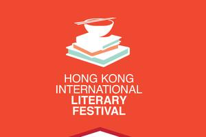 Hong Kong International Literary Festiva