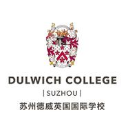 Dulwich College Suzhou