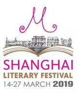 Shanghai Literary Festival