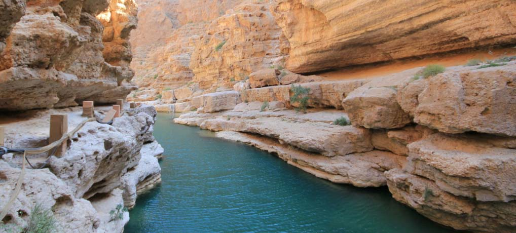 Wadi Valley Oman