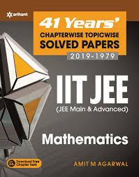 41 years arihant maths IIT JEE pdf download disha