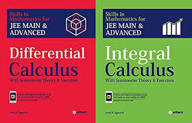 Amit m agarwal integral calculus pdf download arihant iit jee study material