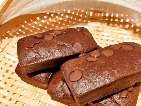 Adzuki bean brownie