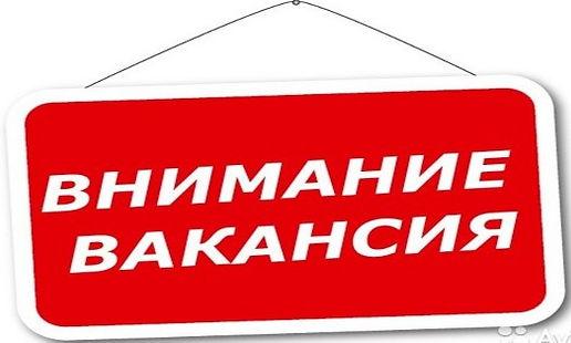 p34_vakansiya (1).jpg