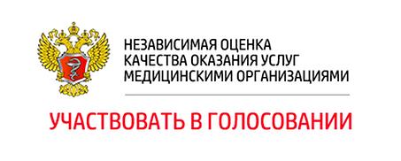 ocenka_kacestva.png