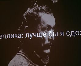 kraeva-25_50547457272_o.jpg