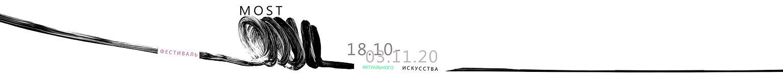 logo most  очень ДЛИННЫЙ рабочий файл 18