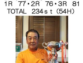 ■平成29年10月15日 ミッドシニア選手権 結果のお知らせ