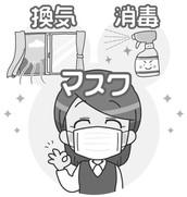 『第19回マンション大規模修繕セミナー㏌福岡』中止のお知らせ