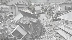 地震に関する相談