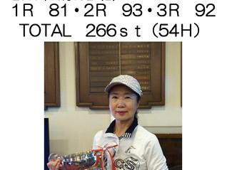 ■平成29年10月15日 レディス選手権 結果のお知らせ