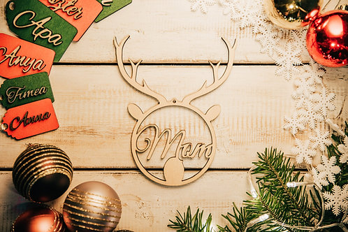Prémium Karácsonyfa Dísz Szarvasfej