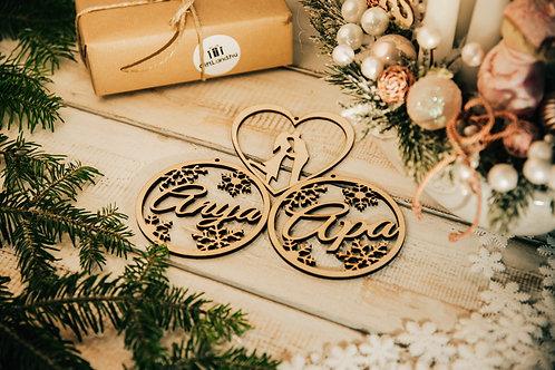 Prémium Karácsonyfa Dísz Szerelem Csomag