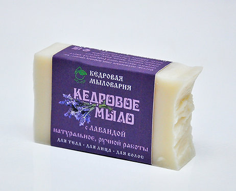 Кедровое мыло с лавандой