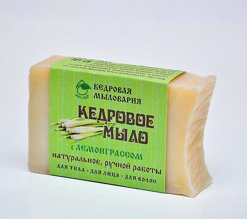 Кедровое мыло с лемонграссом