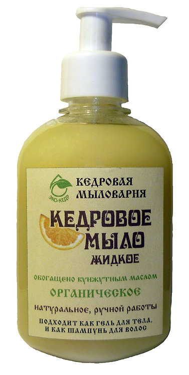 Кедровое мыло ( обогащённое кунжутным маслом ).250