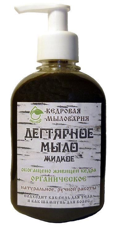 Кедровое мыло ( обогащённое 10% берёзовым дёгтем )