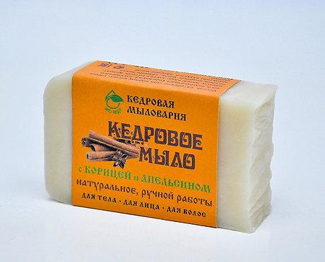 Кедровое мыло с корицей и апельсином