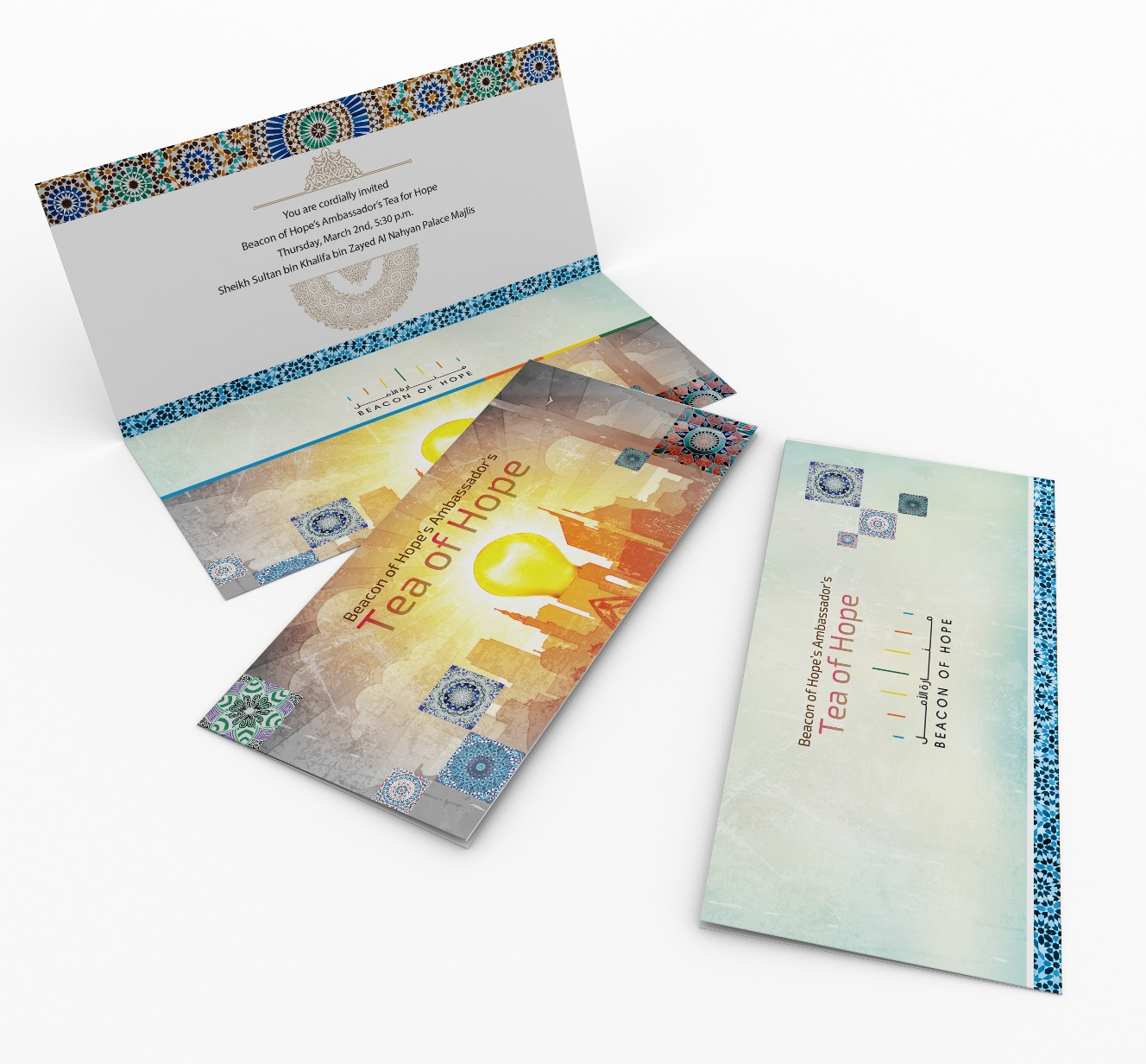 Beacon Of Hope Invitation Card