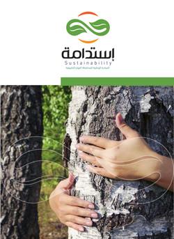 Sustainability logo-07