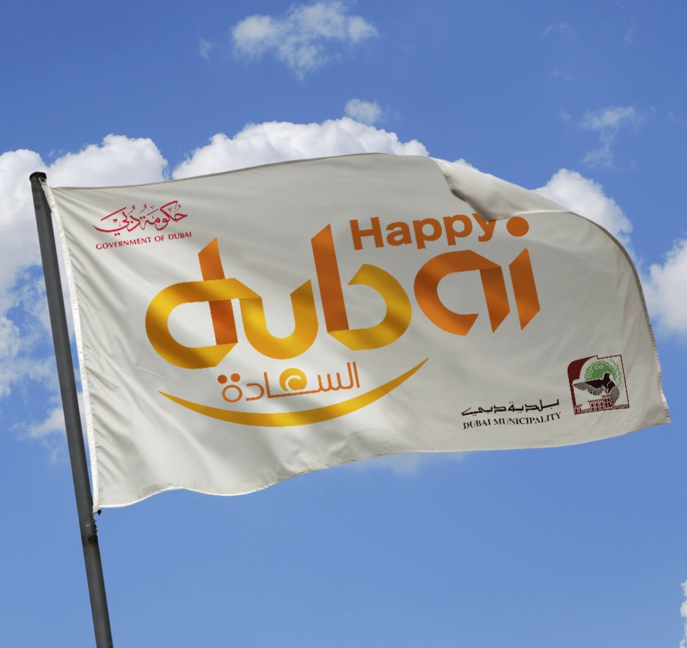 Happy Dubai