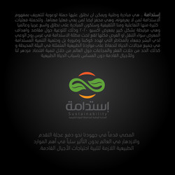 Sustainability logo-05
