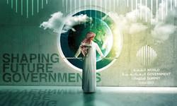 Governmant Summit