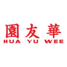 Hua Yu Wee Logo.jpg