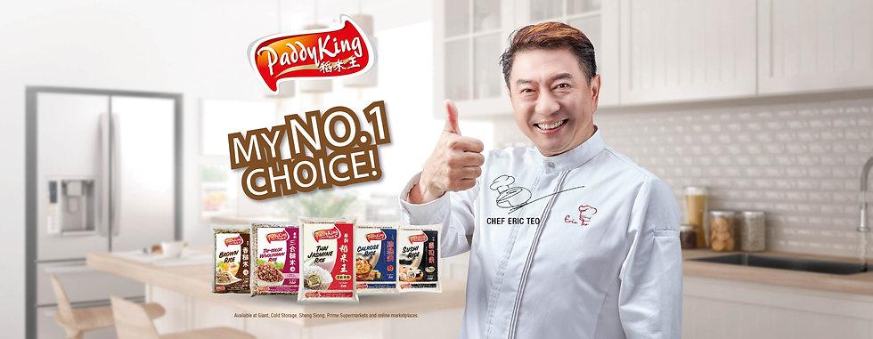 PaddyKing Chef Eric Teo Banner