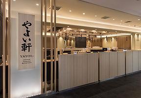 YAYOI Japanese Teishoku Restaurant United Square