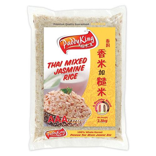 PaddyKing Thai Mixed Jasmine Rice
